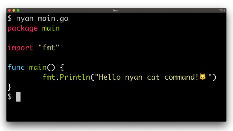 Colored cat command which supports syntax highlighting